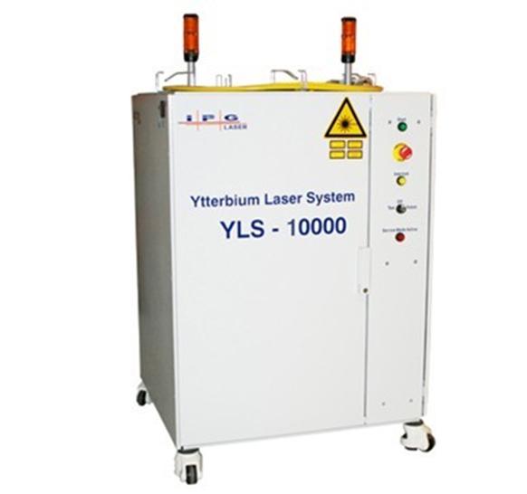 detalle Resonador laser fibra ipg